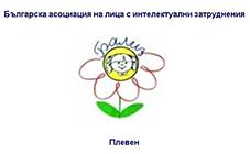 BALIZ logo