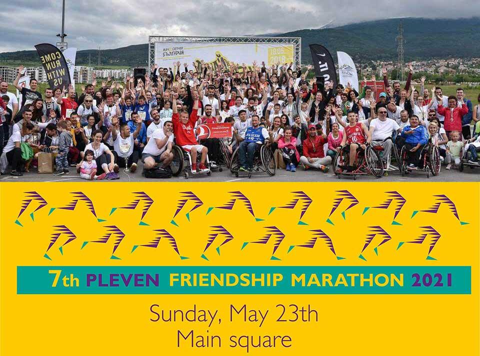 Cause Pleven Marathon