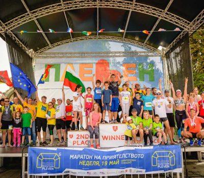 Marathon-Pleven11